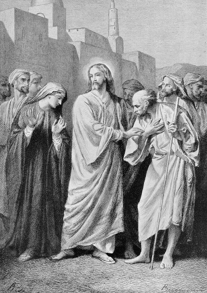 The mother and the brethren of Jesus by Alexandre Bida