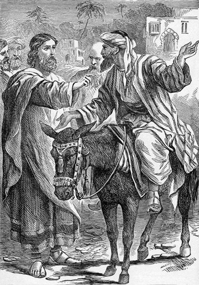Christ Healing the Noblemans by Canon Farrar