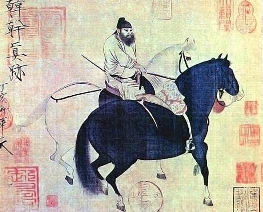 Walking the horse by Han Gan