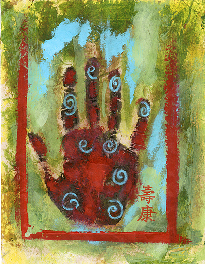Abstract Chakra/Meridian hand print painting with the Chinese characters: