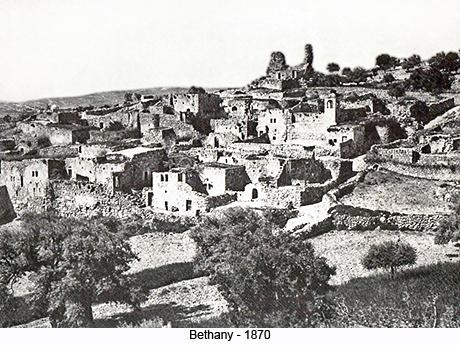 Bethany - 1870