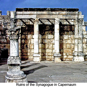 Ruins of the synagogue in Capernaum, photograph