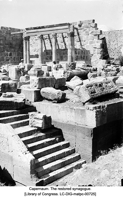 Capernaum. The restored synagogue.[Library of Congress. LC-DIG-matpc-00725]