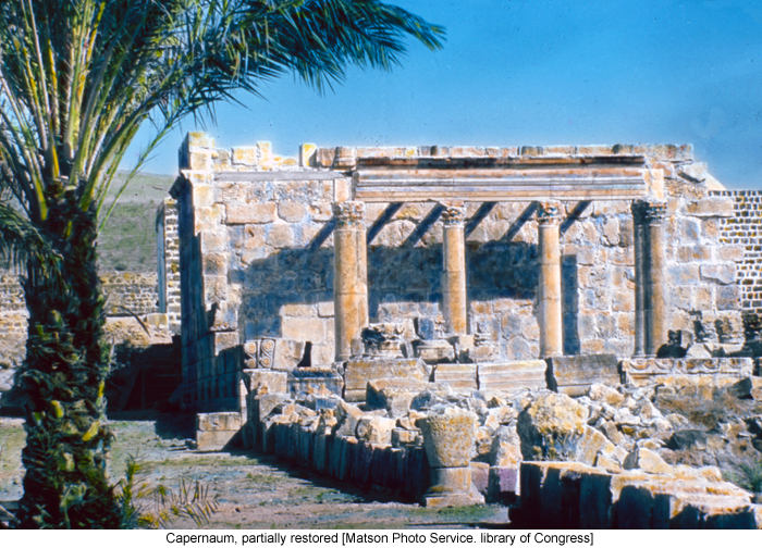 Capernaum, partially restored [Matson Photo Service. library of Congress]