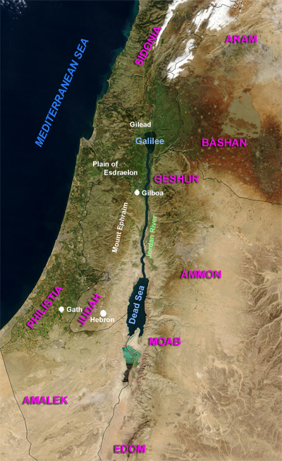 Israel-Palestine in the time of King David and Saul