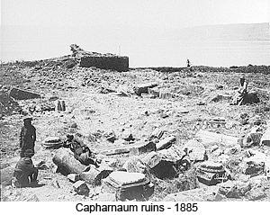 Capernaum ruins, 1885 photograph