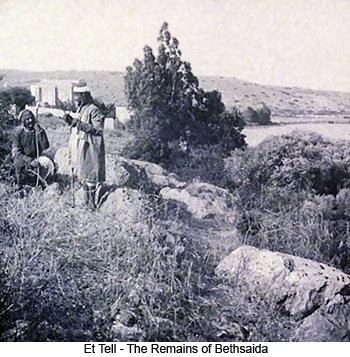 Et Tell, The Remains of Bethsaida, photograph