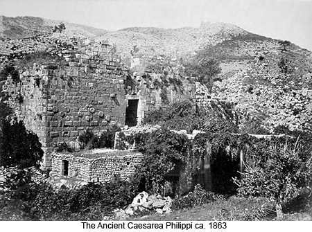 The Ancient Caesarea Philippi, 1863 photograph
