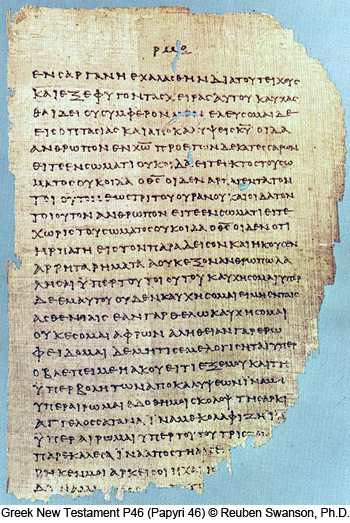 Greek New Testament P46 (Papyri 46) by Reuben Swanson. Ph.D