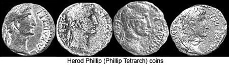 herod phillip (phillip tetrarch) coins