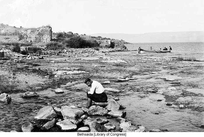 Bethsaida [Library of Congress]