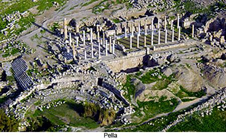 Pella, photograph