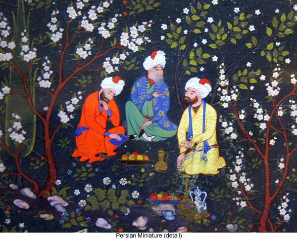 Persian Miniature (detail)