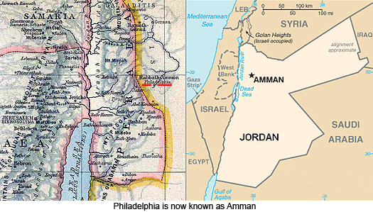 Philadelphia is now known as Amman, map