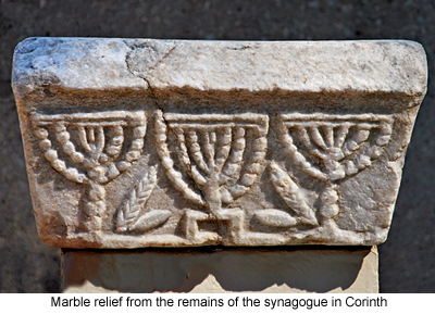 Marble relief from the remains of the synagogue in Corinth