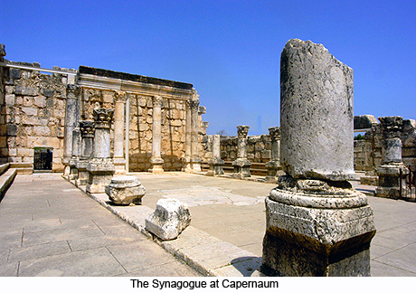 The Synagogue at Capernaum, photograph