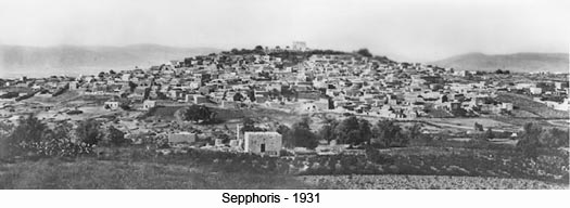 Sepphoris, 1931 photograph